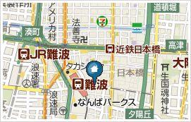 インテリアセンター西岡 アクセス